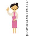 人的物質。黨的圖像例證。禮服的婦女。 74916317
