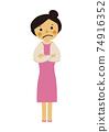 人的物質。黨的圖像例證。禮服的婦女。 74916352
