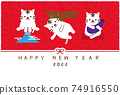 New Year's card background red New Year's card 2022 Hatsuyume white tiger 74916550
