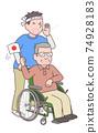 坐在輪椅上的看護人的支持 74928183