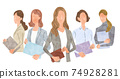 Vector Illustration Material: Young Business Women, Business Scene 74928281