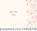 벚꽃 핑크 계열 일러스트 프레임 05 74928748