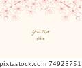 벚꽃 핑크 계열 일러스트 프레임 03 74928751