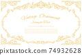 復古裝飾品集 74932628