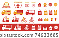 Delivery takeout icon set 74933685