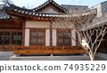 부암동 74935229
