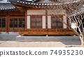 부암동 74935230