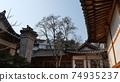 부암동 74935237