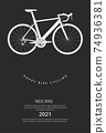 Cycling Poster Vector Illustration 74936381