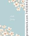 벚꽃의 베이지 계열 일러스트 프레임 02 74936441