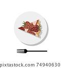 접시를 먹은 딸기 타르트 74940630