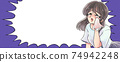 Retro girl cartoon style, tragic heroine, business casual, banner style 74942248