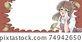 Retro shojo manga style, money dances, tragic heroine, housewife, nursery teacher, banner style 74942650