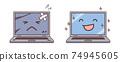 殘破的筆記本電腦和微笑的筆記本電腦恢復和微笑的插圖 74945605