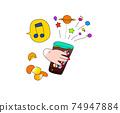 在茶時間喝蘇打水刷新人的手的插圖 74947884