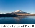 Mt. Fuji, Lake Yamanaka, winter scenery, drone aerial view 74957788