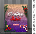 Christmas sale background with red realistic ribbon banner and gift boxes.Vector 74960190