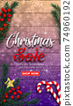 Christmas sale background with red realistic ribbon banner and gift boxes.Vector 74960192