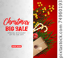 Christmas sale background with red realistic ribbon banner and gift boxes.Vector 74960193