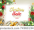Christmas sale background with gift boxes, golden balls, pine tree and realistic ribbon.vector 74960194