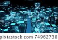 도시 및 기술 사이버 공간 74962738