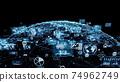 Data communication network digital transformation 74962749