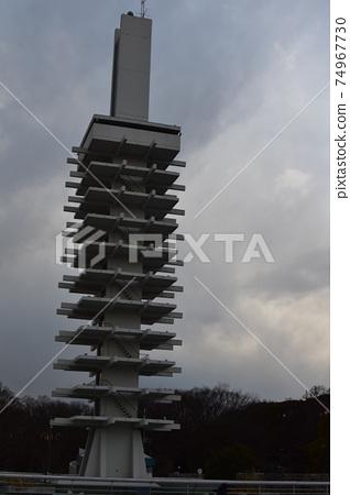 코마 자와 올림픽 공원 올림픽 기념탑 74967730