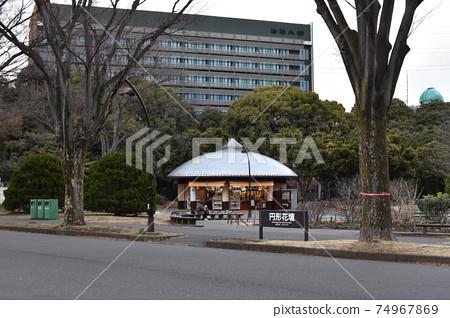 코마 자와 올림픽 공원 매점 74967869