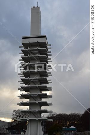 코마 자와 올림픽 공원 올림픽 기념탑 74968250