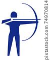 archery 74970814