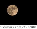 月亮 74972881