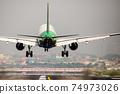 飛機 74973026