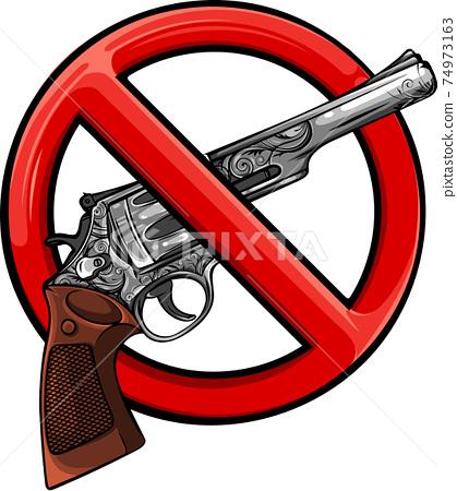 Symbol No gun on white background vector illustration 74973163
