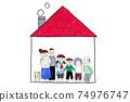 可愛的手繪三代房屋,三代家庭和寵物,嬰兒和小學生繪製的作品像,我的家 74976747