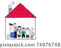可愛的手繪兩戶住宅,兩戶家庭和寵物,嬰兒和小學生繪製的作品圖像,複製空間 74976748