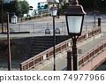 Asakawa street light 74977966