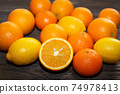 Fresh citrus fruit on a brown background 74978413