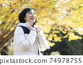 秋天公園微笑的婦女 74978755
