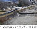 Winter River 74980330