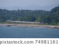 """여름의 오후에 해안선가는 단체 전용 열차 '카시오페아 크루즈 """" 74981161"""