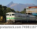 고마가 타케를 바라면서 오 누마 역에 도착 하코다테 본선의 보통 열차 (뒤쫓) 74981167