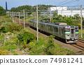 철거가 예정되어있는 홋카이도 백년 기념탑을 목표 것처럼 달리는 735 계 보통 열차 74981241