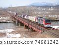 다리 방향으로 눈으로 삿포로로 향하는화물 열차 74981242