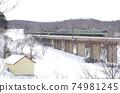 731 계와 u 시트 차량이 연결된 721 계를 병결 한 보통 열차 74981245
