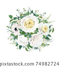 Floral elegant wedding round bouquet vector watercolor editable illustration. Tender cream yellow cabbage garden Rose, white anemone, ivory wax flower, Eucalyptus green leaves, branches, fern greenery 74982724
