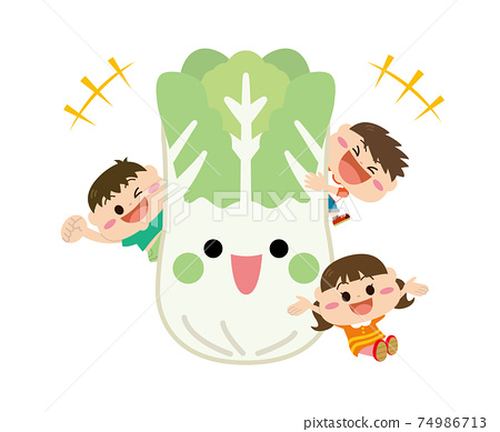 Vegetables / Chinese cabbage and children 74986713