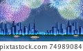 Fireworks display cityscape 74989084