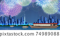 Fireworks display cityscape 74989088