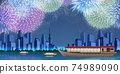 Fireworks display cityscape 74989090