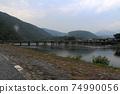 嵐山渡月橋 74990056